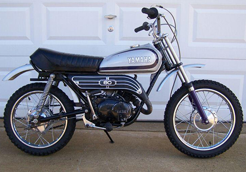 Image of a Yamaha 80 (Gray)