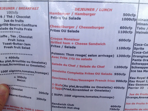 Image of a lunch menu in French